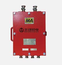 KDW-0.4/12本安电源